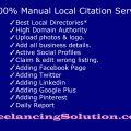 Local Citation Service