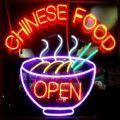 Bong Chong Chinese Restaurant