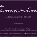 Tamarina Bar & Restaurant