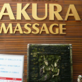 Sakura Massage