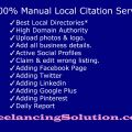Local Citation Service