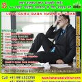 Business Loss Solutions ludhiana punjab india