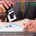 Notary Public Service in Kent WA Seattle
