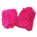 Https://www.2reddogspet. com/product/wash-mitts/