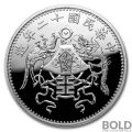 2019 Silver 1 oz China Dragon & Phoenix