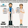 How Can I Get Doctors Mobile Number Lists For Marketing?